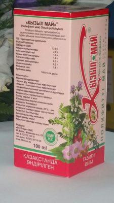kyzyl-may-1