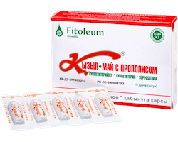 Suppositories Kyzylmay with propolis